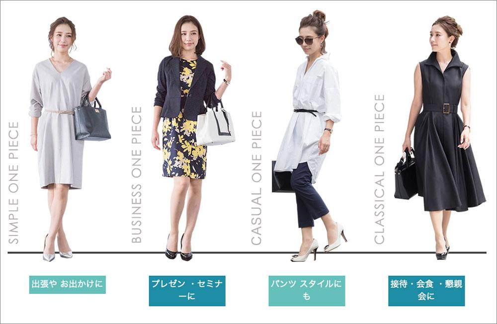 Brista(ブリスタ)はハイブランドファッションをレンタルできる