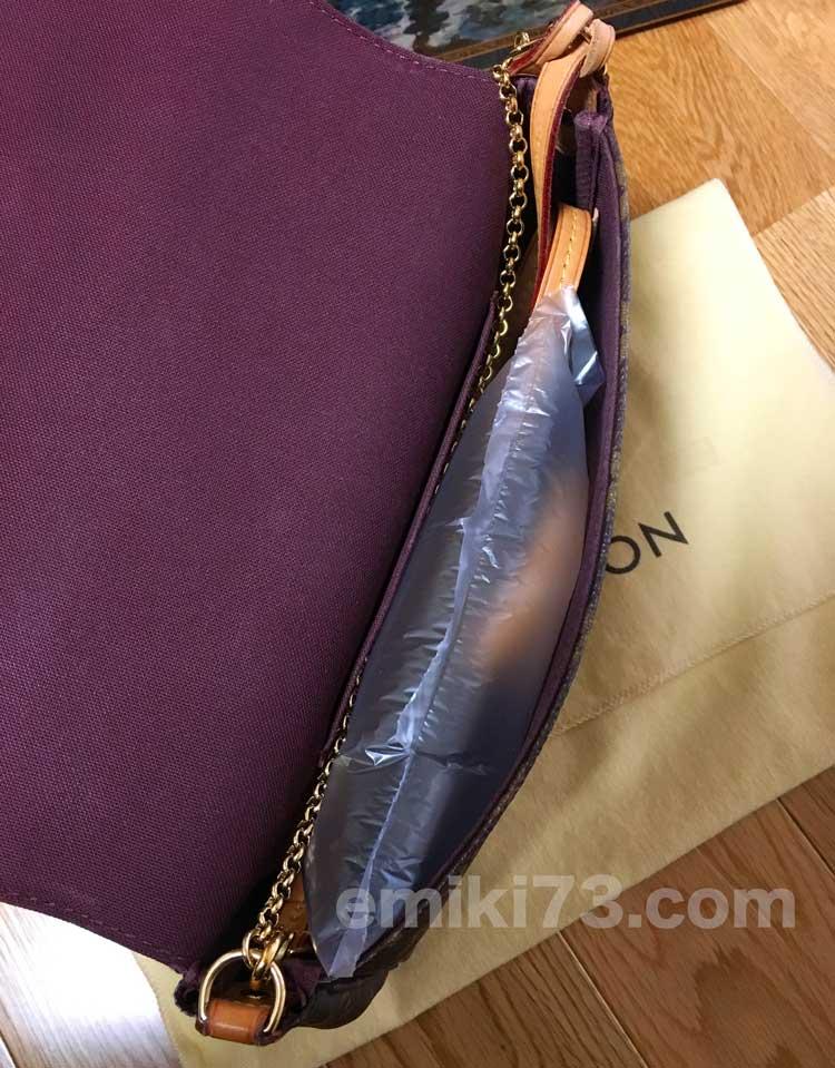 Laxus(ラクサス)から届いたブランドバッグ(ルイ・ヴィトン)