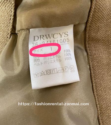 Rcawaiiから届いたパンツのサイズ感がキツすぎて着れない