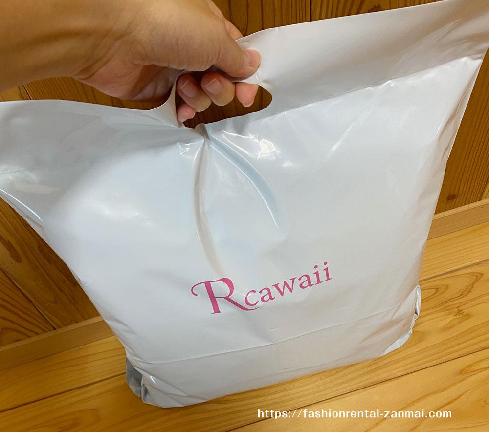 Rcawaiiの返却方法全手順(コンビニ返却用の袋は持ち運びに便利)