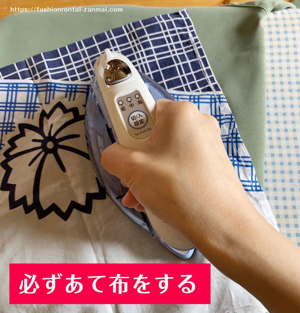 Rcawaiiの洋服を洗濯する(アイロンがけ)