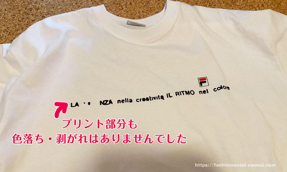 メチャカリの洋服を洗濯する(色落ちや色移りもなし!)