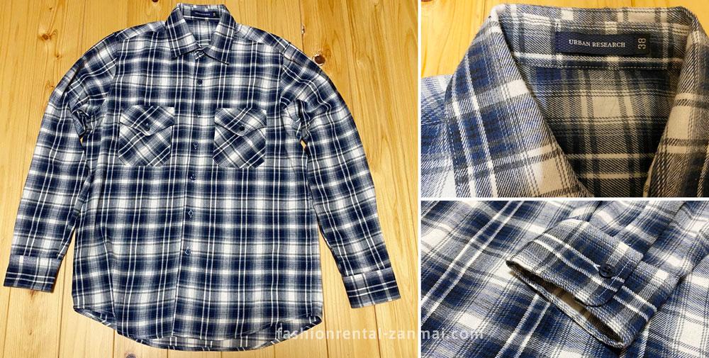 メンズファッションレンタル「SELECT」から届いた洋服(URBAN RESEARCHのネルシャツ)