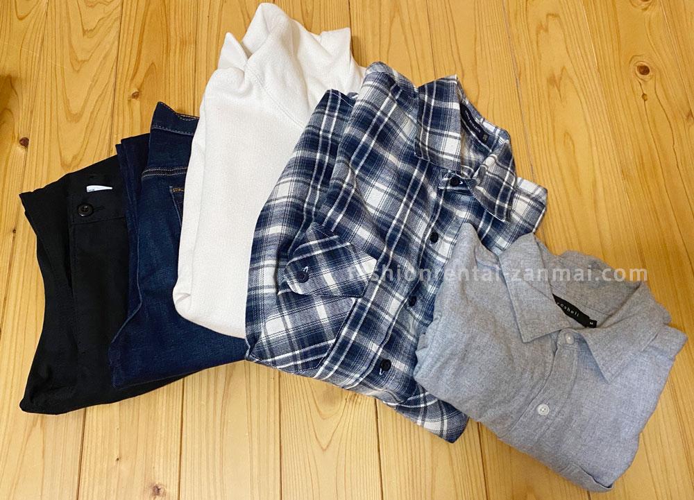 メンズファッションレンタル「SELECT」を実際に使ってみた(届いた服5着)