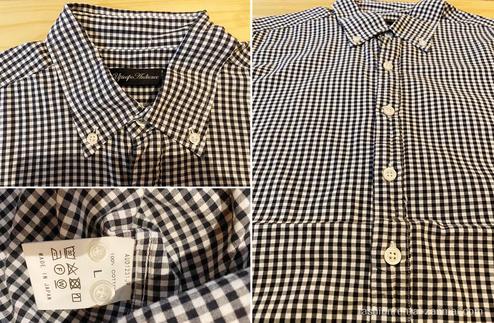 leeapから実際に届いた洋服(ギンガムチェックのシャツ)