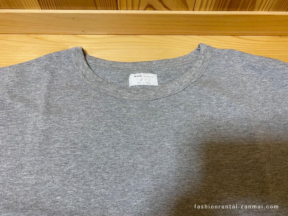 leeapからレンタルした洋服(A.U.G relaxing / Tシャツ)